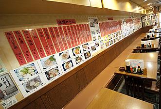 串揚げ・串焼きマンヨシ店内イメージ